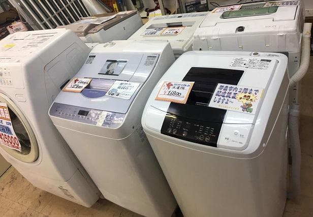 沖縄県,那覇市,家電買取,家電販売,リサイクルショップ