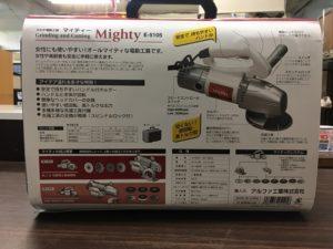 マルチ電動工具