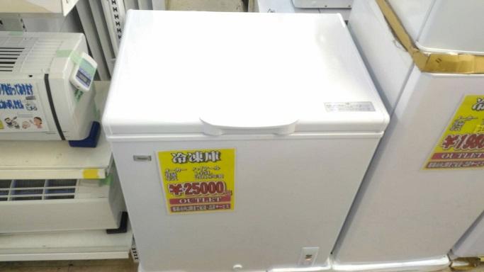 沖縄那覇市 家電買取 冷凍庫買取