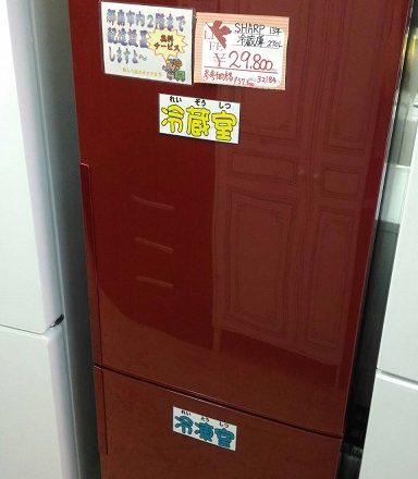 中古冷蔵庫買取 中古テレビ買取
