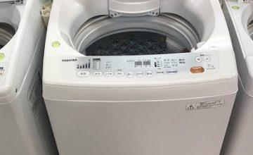 沖縄中古洗濯機買取